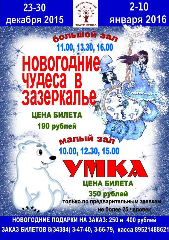 Афиша лучшие театры москвы